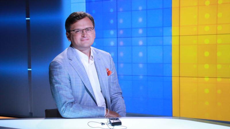 Кулеба пригласил Великобританию присоединиться к платформе по деоккупации Крыма
