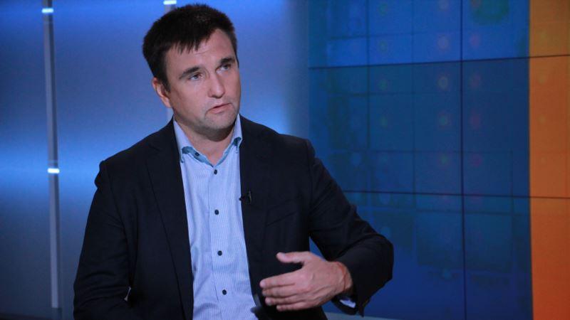 Климкин: жалею, что Украина не разорвала дипотношения с Россией