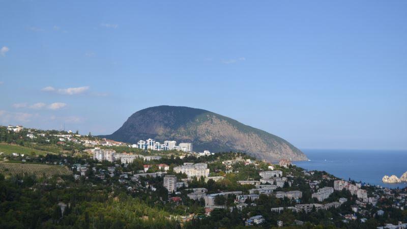 Украинский институт запустил проект виртуальной реальности о Крыме