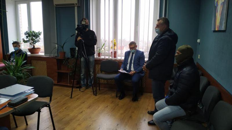 Суд в Херсоне арестовал подозреваемого в госизмене экс-сотрудника МВД Украины из Крыма