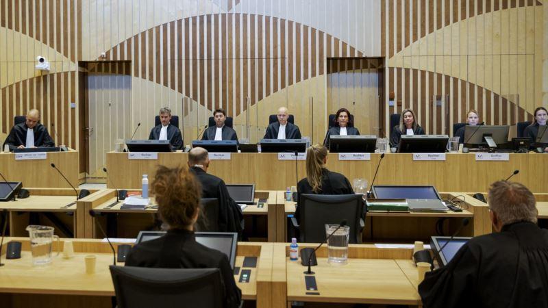 «Дело MH17»: в Нидерландах 12 ноября возобновляется судебный процесс