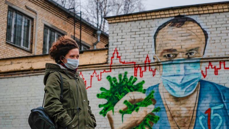 COVID-19: в России новые максимумы зараженных и умерших