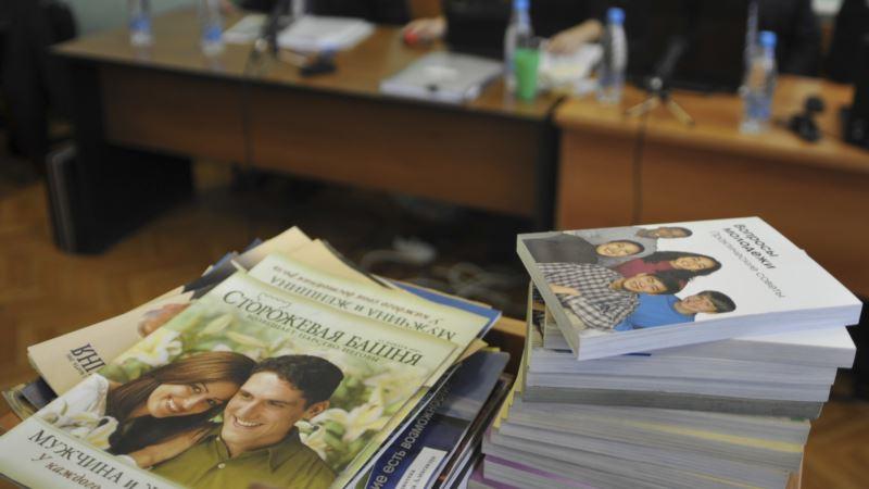 В России – новые обыски и задержания «Свидетелей Иеговы»