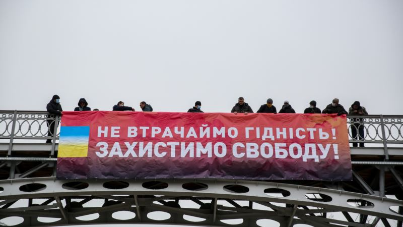 В Украине отметили День достоинства и свободы (+фото)