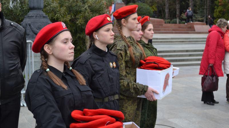 В Киеве правозащитники обсудят нарушение прав детей в Крыму из-за милитаризации полуострова