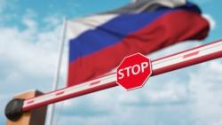 К санкциям ЕС против России из-за Крыма присоединилось еще четыре страны