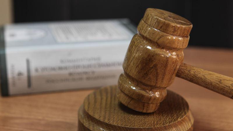 Симферопольское «дело Хизб ут-Тахрир»: суд ограничил срок ознакомления с материалами еще одному фигуранту