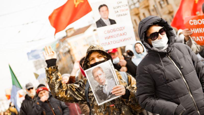 Россия: в Хабаровске полиция разогнала протест в поддержку Фургала