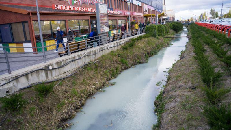 В Симферополе «побелела» река Славянка