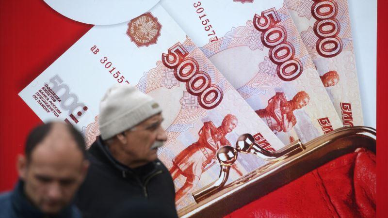 В Севастополе решили увеличить прожиточный минимум для пенсионеров на 260 рублей