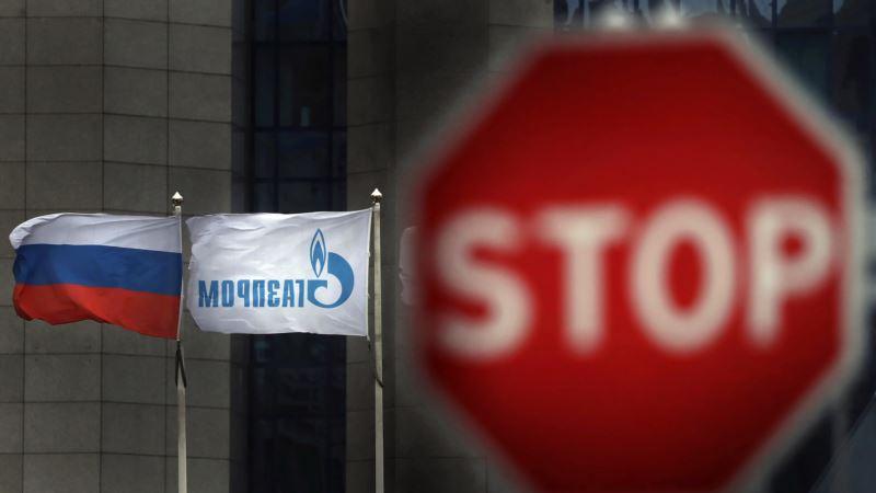 США: в ежегодный оборонный законопроект внесены положения о санкциях против «Северного потока – 2»