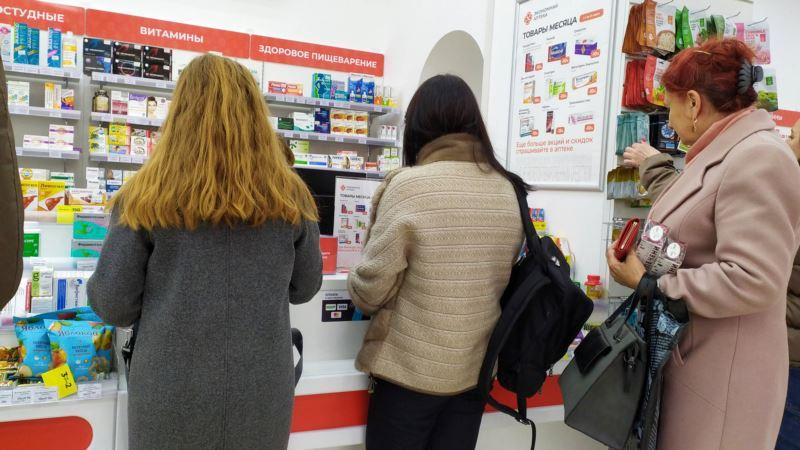 Керчь: руководителя аптеки обвинили в завышении цен на лекарства до 118% – прокуратура