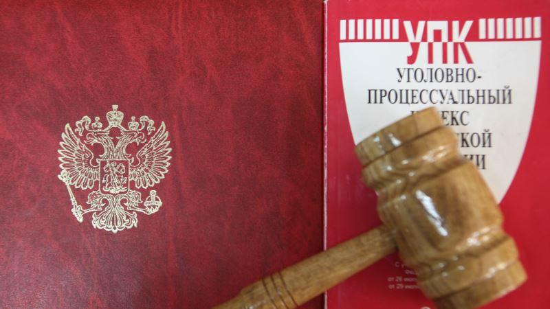 Суд по «делу Аблямитова» в Крыму: сотрудники ФСБ путались в показаниях и ссылались на МИД России
