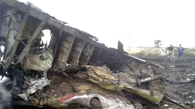 Обвинение попросило отклонить ходатайства защиты в деле MH-17