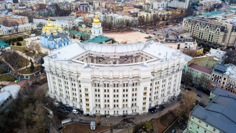 В Германии положительно оценили инициативу по созданию «Крымской платформы»