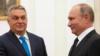 Путин не сделал прививку от COVID-19, потому что российская вакцина несертифицирована – Песков