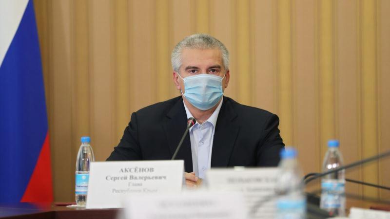В Крыму – 225 новых заражений коронавирусом – Аксенов