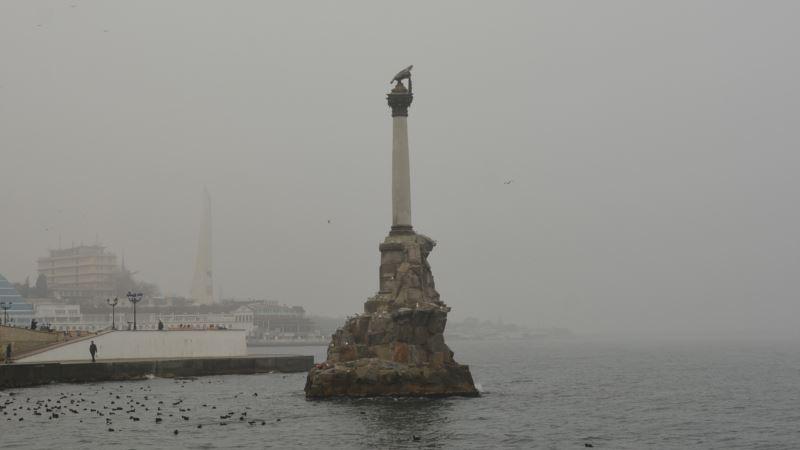 Погода в Крыму: воздух прогреется до +15, местами туман