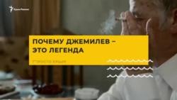 Президент Зеленский поздравил Мустафу Джемилева с 77-летием