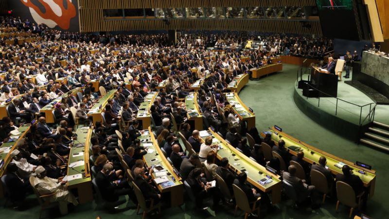 Стало известно, какие страны проголосовали против резолюции ООН по Крыму