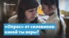 Кориневич сообщил, какой будет реакция Украины на «опрос» российскими силовиками жен осужденных крымчан