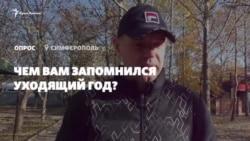 За время пандемии в Крыму от СОVID-19 скончались более 450 человек – власти