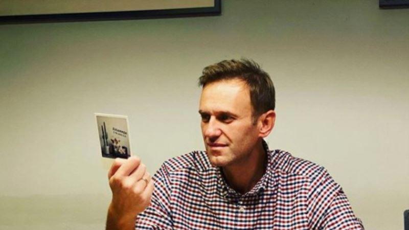 Россия: ТАСС сообщил, что Навального проверяют на экстремизм. СК опроверг