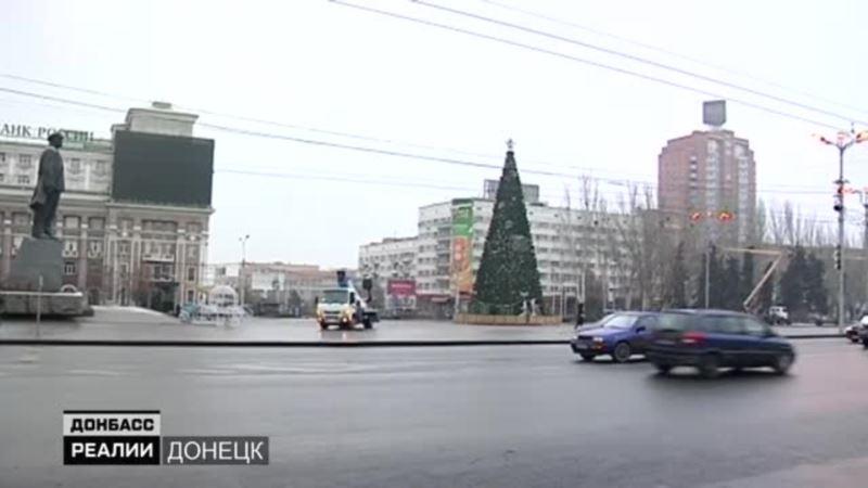Как выглядит оккупированный Донецк сегодня? (видео)