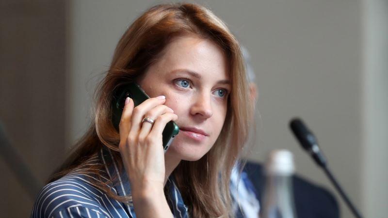 Поклонская утверждает, что к людям в Крыму не выезжает «скорая», в больницах нет мест и тестов на COVID-19 не хватает