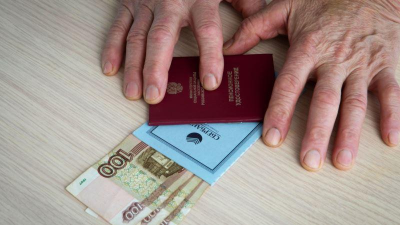 Более миллиона российских пенсионеров имеют долги по кредитам – судебные приставы