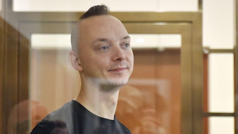 Экспертизой в деле российского журналиста Ивана Сафронова будет заниматься военная разведка