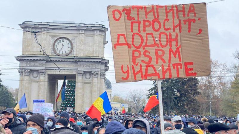 Молдова: протестующие в Кишиневе требуют отставки правительства