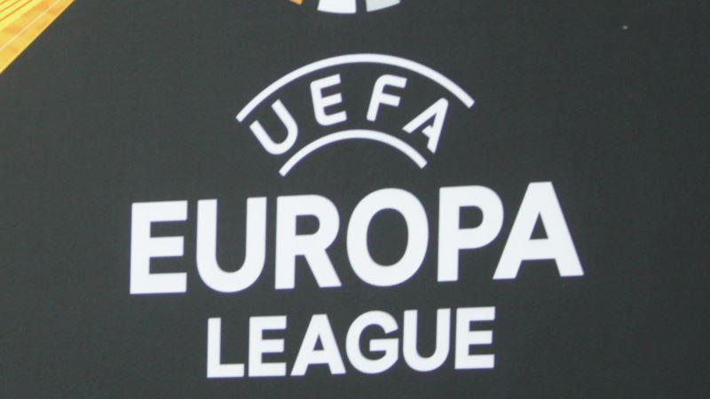 «Динамо» и «Шахтер» узнают соперников в 1/16 Лиги Европы