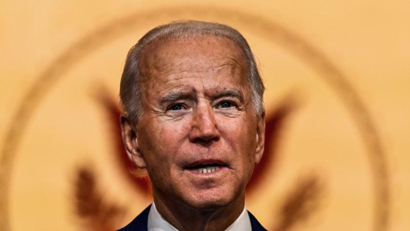 США: инаугурация Джо Байдена пройдет в сокращенном формате