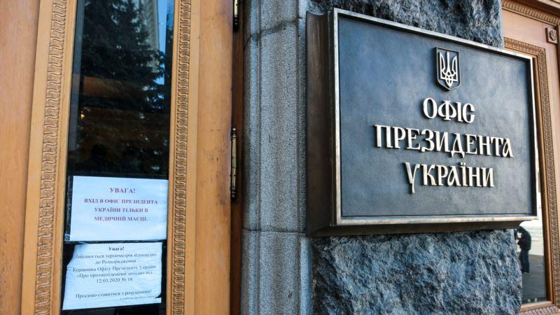 Саммит по «Крымской платформе» проведут летом – замглавы Офиса президента Украины