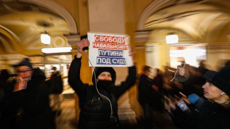 В России проходят акции протеста в поддержку Навального, задержаны более 48 человек
