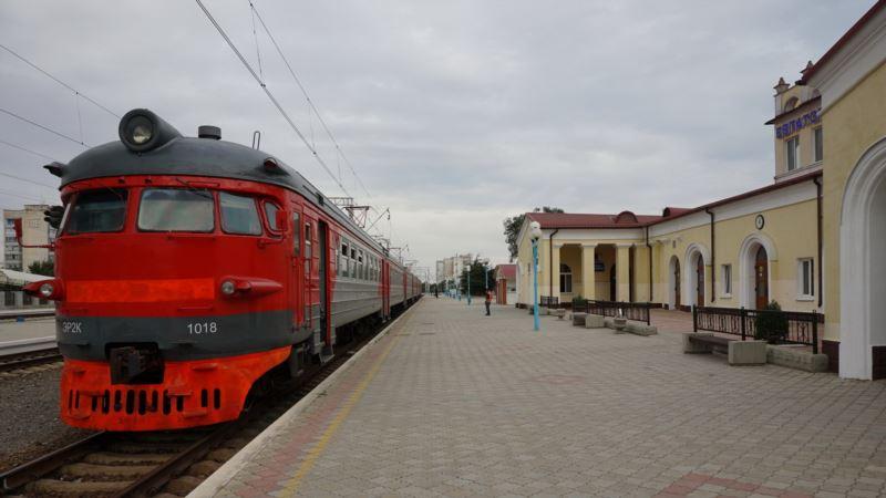 В Крыму повысили стоимость проезда в электричках