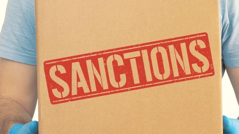 США ввели санкции против металлургического сектора Ирана