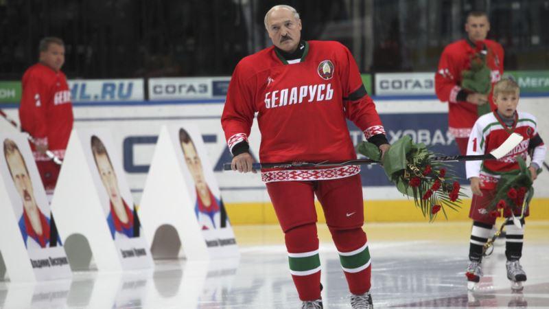 Международная федерация хоккея лишила Беларусь права проведения чемпионата мира