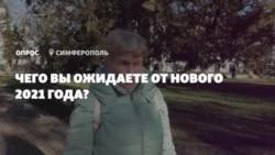 Коронавирусом в Крыму заразились еще 203 человека – Аксенов