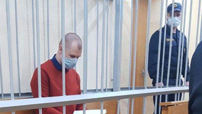 Беларусь: 22-летнему студенту дали четыре года колонии за «насилие над омоновцами» на протестах