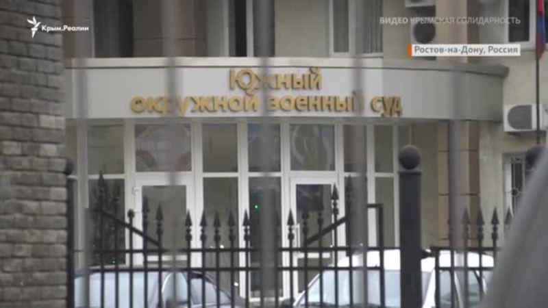«Акт давления на весь народ». Адвокаты и близкие фигурантов белогорского «дела Хизб ут-Тахрир» – о процессе и приговоре (видео)