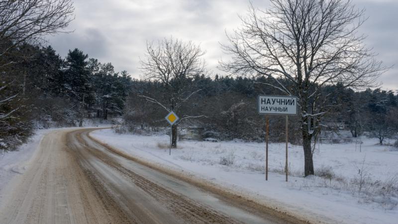 Погода в Крыму: снег, на дорогах гололедица