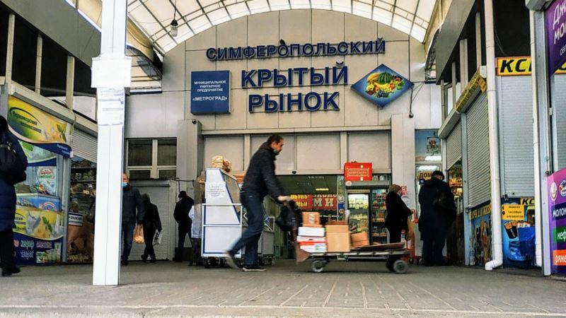 Мужчина, приехавший в Симферополь за тюльпанами, потерял 350 тысяч рублей – полиция