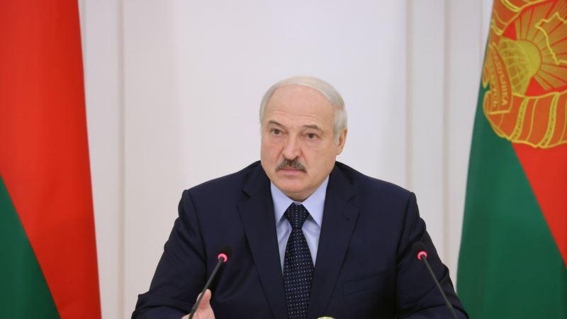 Лукашенко хочет,