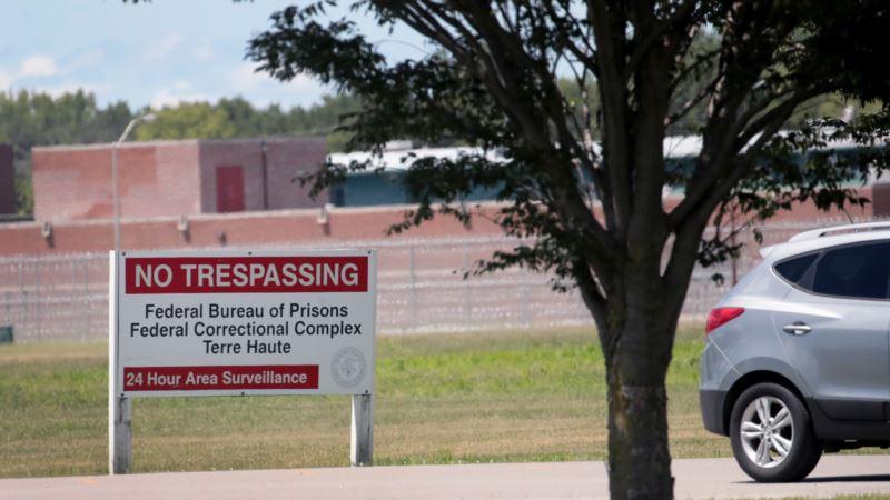 В США казнили 13-го и последнего при каденции Трампа осужденного