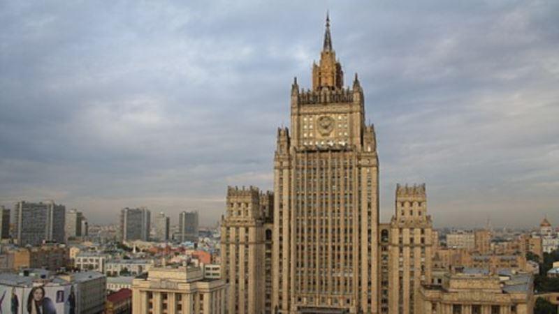 Россия высылает двух нидерландских дипломатов – МИД