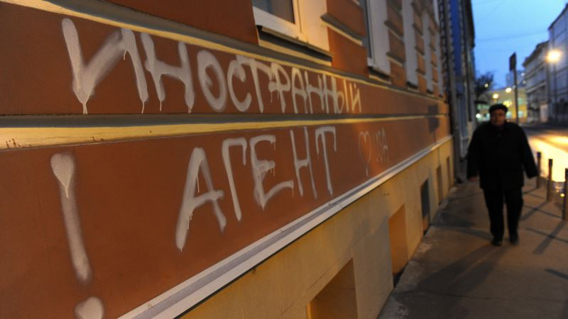 В Конгрессе США Байдена призвали защитить Радио Свобода от давления Кремля