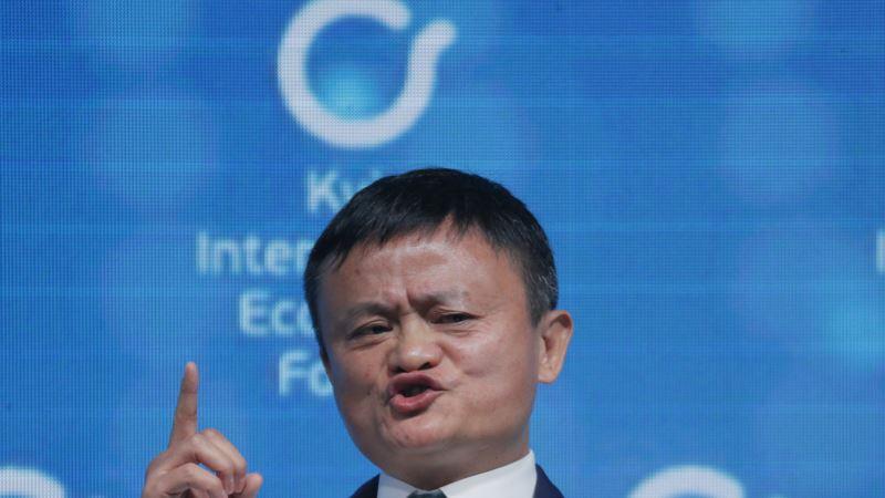 Китай: основатель Alibaba исчез после критики в адрес власти