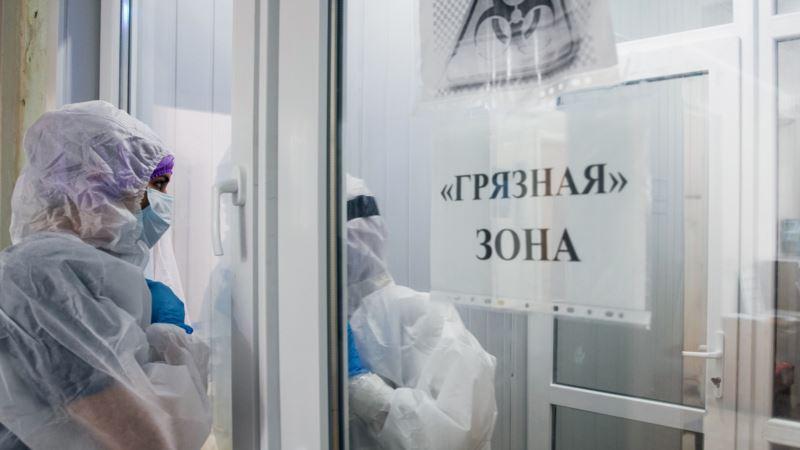 В Крыму за сутки зафиксировали 232 случая COVID-19